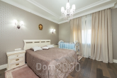 For sale:  3-room apartment in the new building - Черногорская str., 14, Pechersk (6783-169) | Dom2000.com