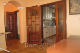 For sale:  3-room apartment in the new building - Бажана str., 26, Poznyaki (3870-322) | Dom2000.com