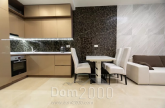 For sale:  2-room apartment in the new building - Антоновича str., 44, Golosiyivskiy (tsentr) (8898-465) | Dom2000.com