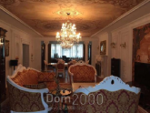 For sale:  5-room apartment in the new building - Полтавская str., 10, Luk'yanivka (4646-639) | Dom2000.com