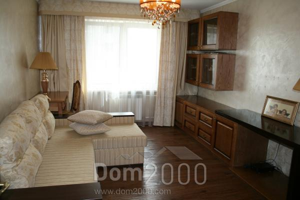 For sale:  2-room apartment - Ахматовой str., 24, Poznyaki (3129-725) | Dom2000.com