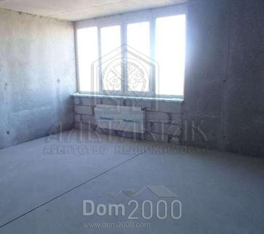 For sale:  2-room apartment in the new building - Верховинная ул, Svyatoshinskiy (5335-767) | Dom2000.com