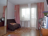 Lease 1-room apartment in the new building - Коперника str., 12, Luk'yanivka (3453-886) | Dom2000.com