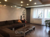 Lease 1-room apartment - Пожарского str., Voskresenka (6043-980) | Dom2000.com
