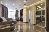 For sale:  2-room apartment in the new building - Струтинского Сергея ул., 2, Pechersk (8901-016) | Dom2000.com