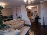 For sale:  3-room apartment in the new building - Барбюса Анри ул., 37/1, Pechersk (8764-060) | Dom2000.com