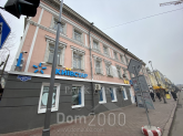 For sale:  home - Сагайдачного П., Podil (9103-114) | Dom2000.com
