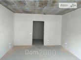 For sale:  2-room apartment in the new building - Ломоносова ул., 73/79, Golosiyivo (5718-232) | Dom2000.com