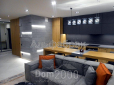 For sale:  2-room apartment in the new building - Предславинская ул., 53, Pechersk (8888-317) | Dom2000.com
