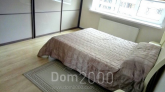 Lease 3-room apartment in the new building - Леси Украинки бульвар, 7б, Pecherskiy (9186-537) | Dom2000.com