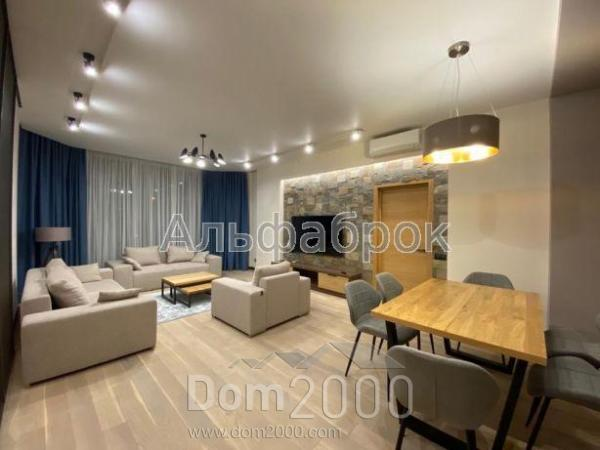 For sale:  2-room apartment in the new building - Болсуновская ул., 2, Pechersk (8897-859) | Dom2000.com